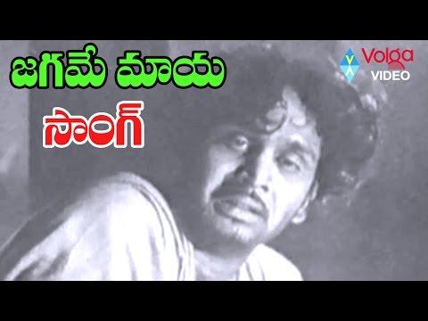 Devadasu Movie Song - Jagame Maaya Bratuke Maya - ANR, Savitri
