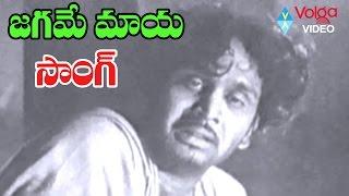 Gambar cover Devadasu Movie Song - Jagame Maaya Bratuke Maya - ANR, Savitri