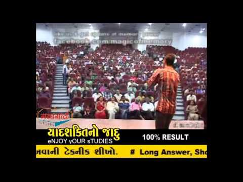 dharmesh pithva's seminar demo Fastest Recalling - memory power