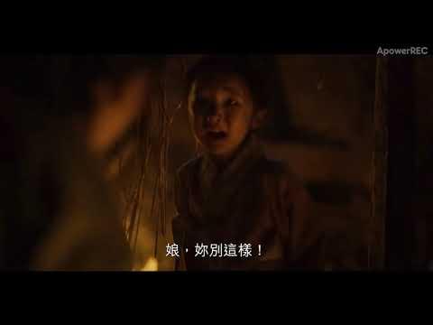 母湯喔 - 李屍朝鮮