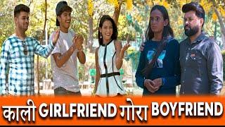 काली Girlfriend गोरा Boyfriend   Heart Touching Love Story   Make A Change   Qismat   Jitender Singh