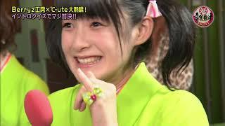 2011.10.19 Berryz工房 × ℃-ute.