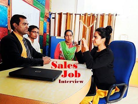 मार्केटिंग और सेल्स #INTERVIEW | #Marketing & #Sales #Job Interview
