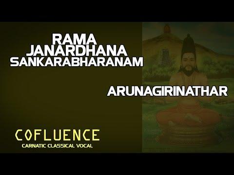 Rama Janardhana Sankarabharanam | Arunagirinathar (Album:Confluence)