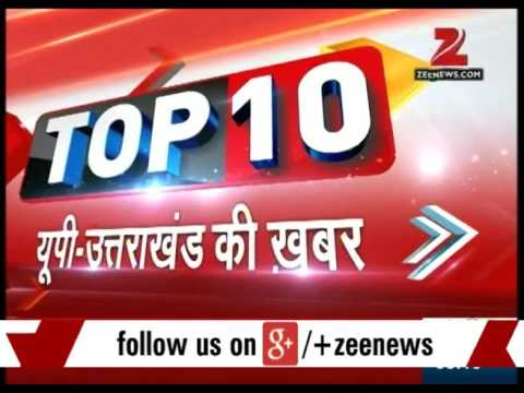 Top 10 UP - Uttarakhand News