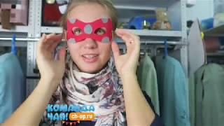 как сделать маску супер героя, Халк, Леди Баг