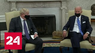 Британия и США согласовали общий подход к отношениям с РФ и Китаем - Россия 24 
