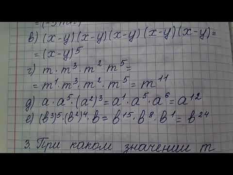 Контрольная работа-1.Уровень В. Вариант-1. Решение с объяснением.Алгебра 7 класс.
