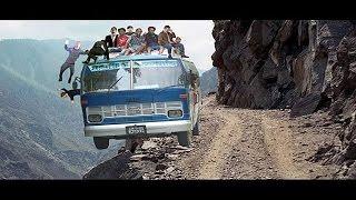 दुनियाँकै सबै भन्दा खतरनाक रोड हाम्रै नेपालमा | Most dangerous Roads in the World