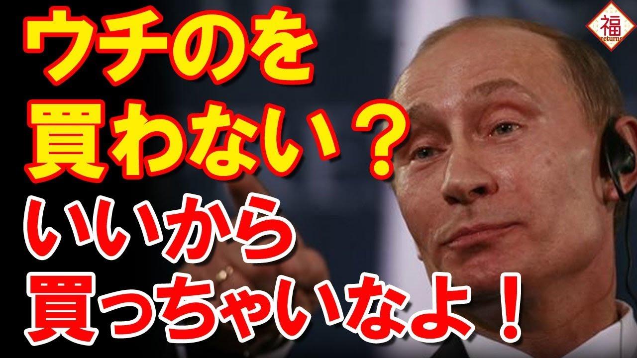 ロシア フッ 化 水素