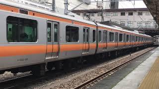 JR東日本E233系0番台H46編成(豊田車両センター)。