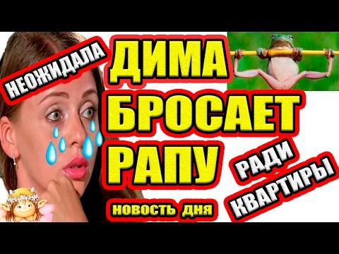 КАБАН ТВ ~ ОНЛАЙН ТВ