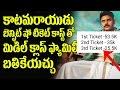 Tollywood Record Price For Pawan Kalyan Katamarayudu Movie Show Tickets | Top Telugu TV