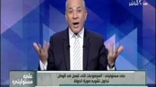 بالفيديو.. أحمد موسى: السيسي يحتاج لرجل مثل صفوت الشريف