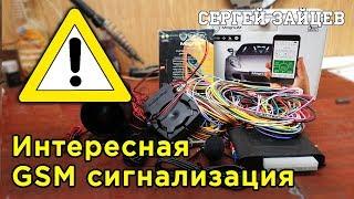 Авто gsm видеорегистратор