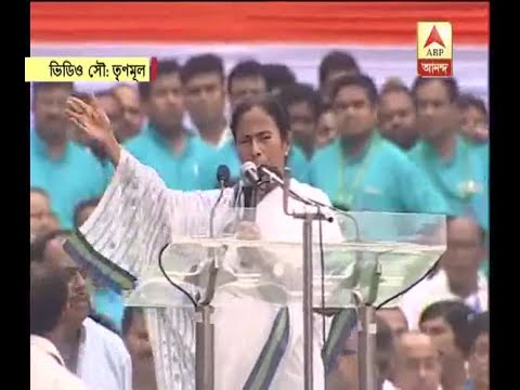 21st July: Centre is failed to maintain good relation with other countries, Claim Mamata B