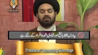 Lecture 17 (Nikah) Aazwaj Kay Mukhtalif Masail by Maulana Syed Shahryar Raza Abidi