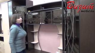 Стенка Палермо(Стенка Палермо, видеосъемка производилась в дисконт-центре мебельной сети