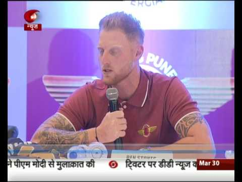 Rising Pune Supergiant ready for IPL season 10
