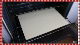 New Pizza Stone Solution ~ Pizza Craft Pizza Stone ~ Pizza Stone Upgrade ~  Noreen's Kichen