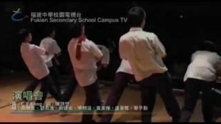 fms的周朗賢、劉君浩、賴健衝、勞朗溢、黃家樺、盧晉陞、黎子勤 串燒歌相片