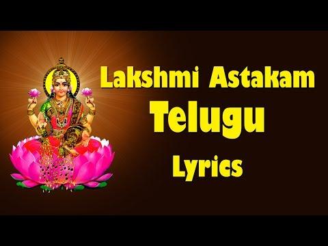DIWALI  | Sri Mahalakshmi Ashtakam Telugu Lyrics - Easy to Learn - LAKSHMI DEVI - BHAKTI TV