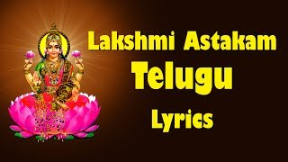 DIWALI  | Sri Mahalakshmi Ashtakam Telugu Lyrics - Easy to Learn - LAKSHMI DEVI - BHAKTI TV