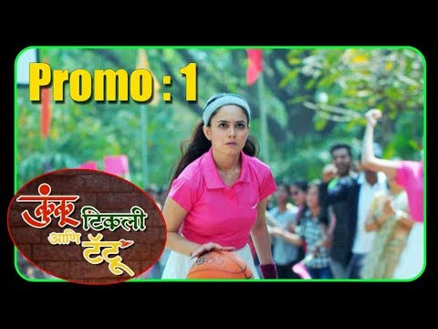 कुंकू टिकली आणि टॅटू   Upcoming Marathi Serial Promo #1   Colors Marathi