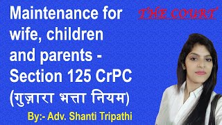 Maintenance for wife, children and parents - Section 125 CrPC (गुज़ारा भत्ता नियम)
