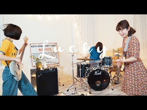 2018 女性ボーカルのバンド特集