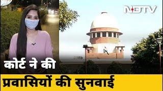 'प्रवासी मजदूर से किराया न लें' : Supreme Court | City Centre