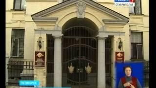 В Пятигорске задержан мужчина, угрожавший взорвать банк(, 2015-01-20T16:32:48.000Z)