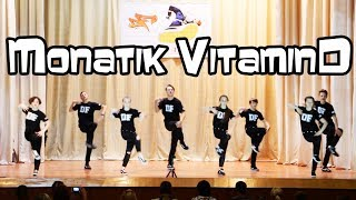 Монатик Витамин Д + Сейчас Танец/хореография Monatik - Vitamin D