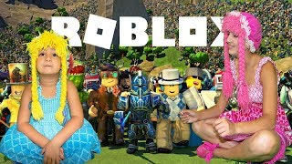 Fashion Famous Roblox in Spanish