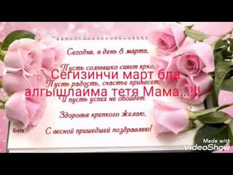 Стихи в день матери для тети