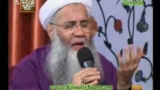 Punjabi Naat( Madineh Challi Aan)Abdul Rauf Rufi.By Visaal