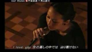 バックの東京タワーと素敵な歌声.