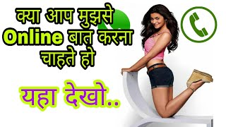 Alia bhatt whatsapp / Facebook /twitter/Phone number....bollywood Actress  no...