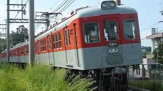 神戸電鉄1300系1357編成 三田線「新開地行き」二郎駅付近通過