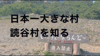 前田亜衣沙(まえだ あいしゃ)、森下大地(もりし たたいち)、松本雄...