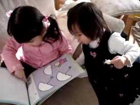 Little Japanese teacher