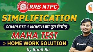 RRB NTPC 2020   Maths by Sahil Khandelwal   Simplification Maha Test