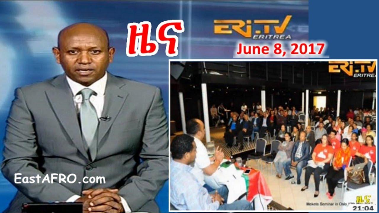 Eritrean News ( June 8, 2017) | Eritrea ERi-TV