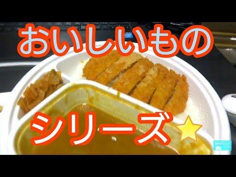 カレーCOCO壱番屋 ロースカツカレー宅配♬