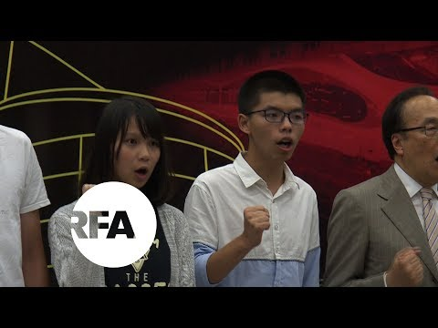 Wong Joins Hong Kong Protest After Prison Release | Radio Free Asia (RFA)
