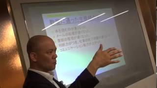 楽読体験会実施中:https://rth.co.jp/access/ikebukuro 電話で予約 :℡...