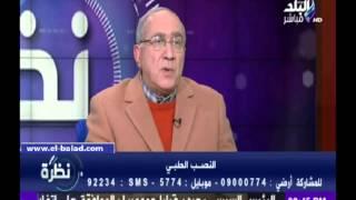 بالفيديو..صلاح حرب: علاج السمنة مهنة تجارية لا علاقة لها بالطب