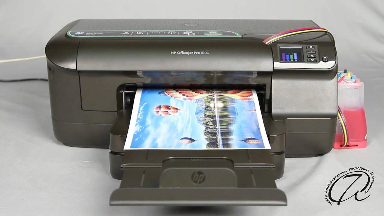 СНПЧ HP OfficeJet PRO 8100/8600 уже у нас