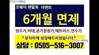 부산 동래구 명장동, 안락동, 칠산동, 낙민동, 복천동…