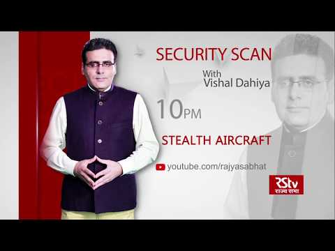 Teaser - Security Scan : Stealth Aircraft   10 pm